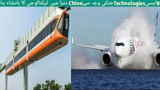 China Crazy Technology that are Another level and 8 Technologies that make China the Technology King