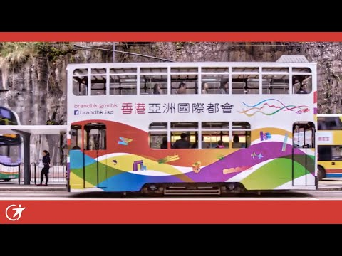 "HK Tramways : Trams ""made in Hong Kong"""