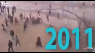 Забытое за 25 лет независимости Казахстана — 2011 год