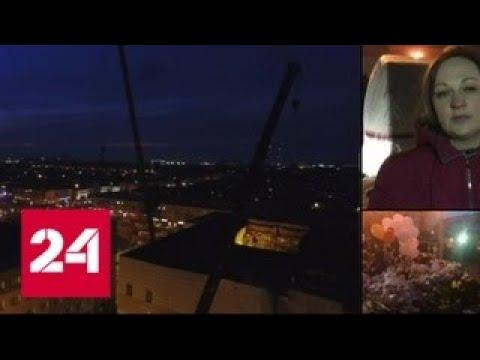 Семьи погибших и пропавших без вести во время пожара в кемеровском ТЦ отказались покидать штаб МЧС…