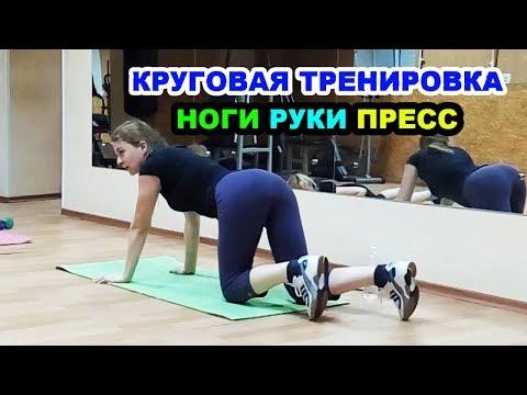 скачать видео упражнения с ольгой портновой для растяжки мышц