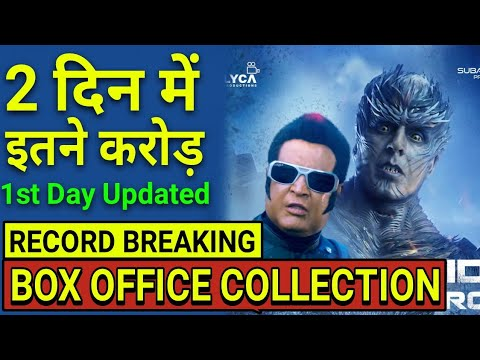 2.0 Box office collection Day 2 | Robot 2.0 Box office collection Day 2 | Akshay Kumar,Rajinikanth