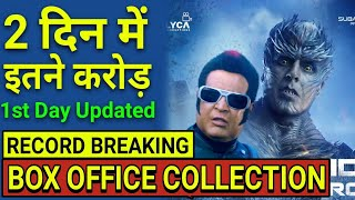 2.0 all india box office collection