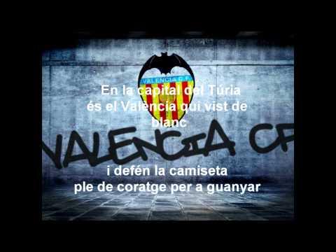Himno del Valencia C.F (con letra)