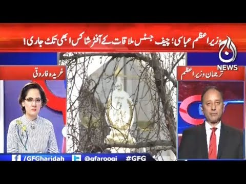 G For Gharidah - 29 March 2018 - Aaj News