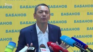 Шайлоо-2017: Өмүрбек Бабановдун маалымат жыйыны