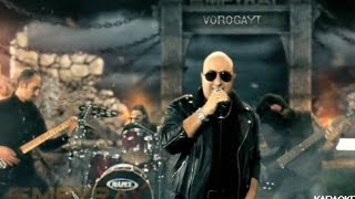 Empyray - Vorogayt // Karaoke, Minus, Lyrics // Hd