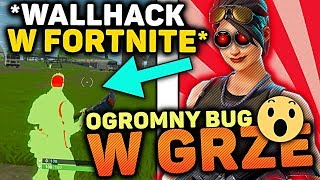 😨 * WALLHACK IN FORTNITE * 😨! -HUGE BUG IN THE GAME! 😨