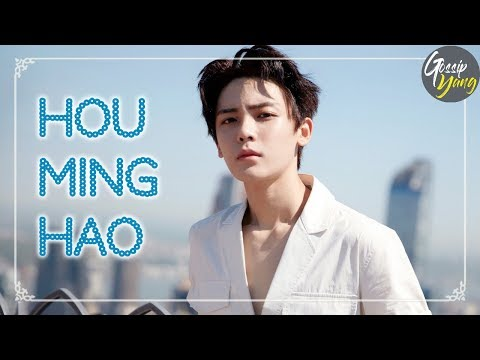 All About Hou Ming Hao | Top 9 Interesting Facts about Hou Ming Hao侯明昊 [ ENGSUB]