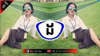 Best EDM Break Club Thai 2019 Popular Music//MR.DA NO Music Ep 02