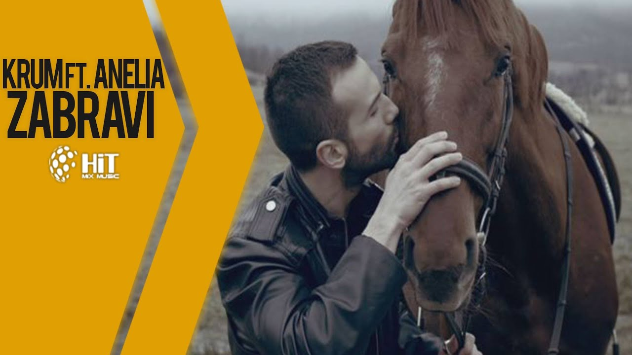 KRUM ft. ANELIA - ZABRAVI / КРУМ ft. АНЕЛИЯ - ЗАБРАВИ