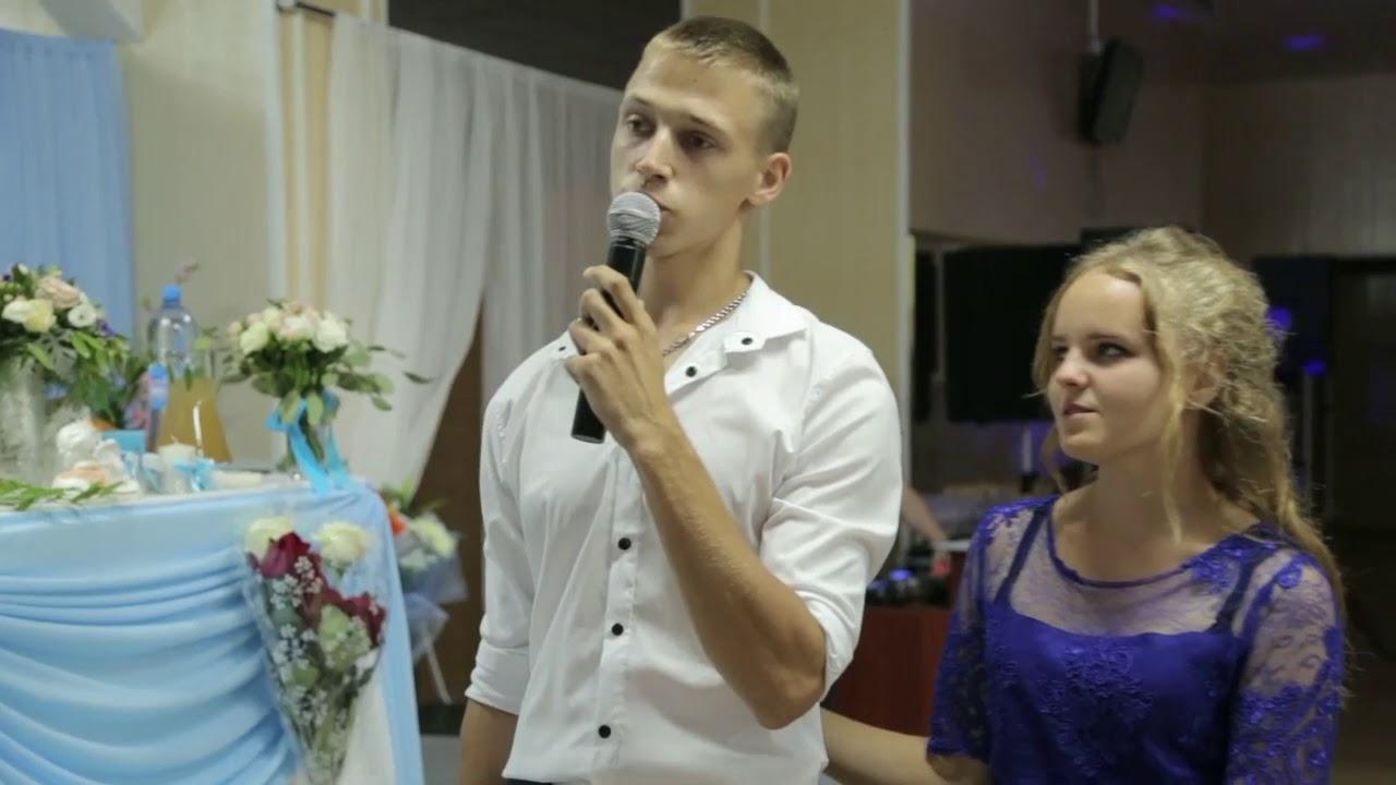 Поздравления на свадьбу от сестры сестре видио это