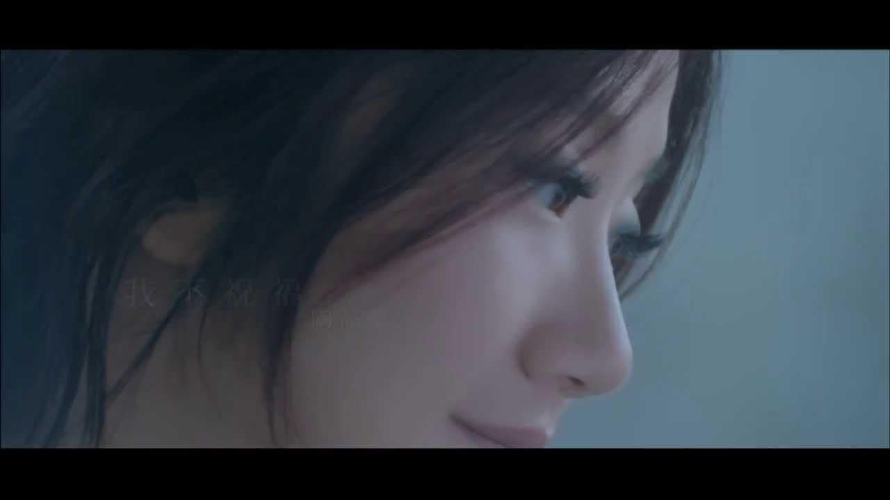 陶晶瑩《我不祝福》抒情搖滾新態度 Official MV HD - YouTube