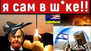Москва в ступоре из-за решения США передать Украине систему ПВО \