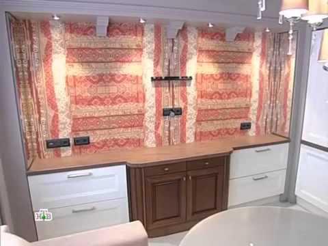 Планировка и дизайн кухни-столовой совмещенной с гостиной