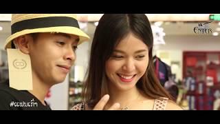 ແຟນເກົ່າ ຕອນທີ່1, แฟนเก่า ตอนแรก, Fankao EP1,EX-lover lao short movie