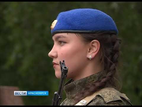 видео: Вести Красноярск 24 июня 2019