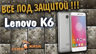 видео Чехол для Lenovo K6 Note / K6 Plus