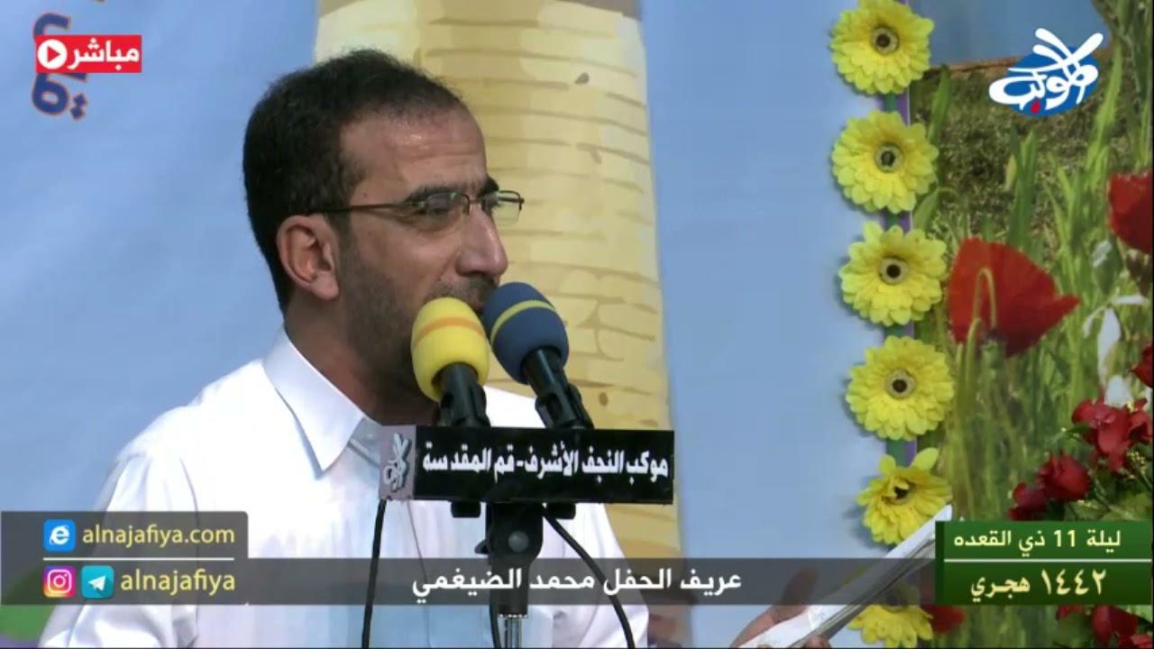 مغرم يالرضا بحبك ومجنون | ملا محمد ضيغمي
