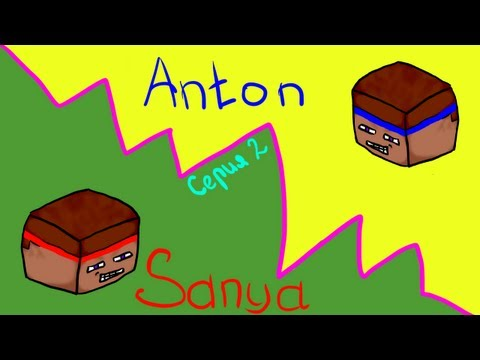 видео: Два квадратных друга 2! (Minecraft Machinima)