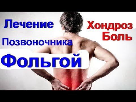 Головокружение при шейном остеохондрозе: лечение и симптомы