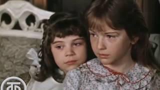 Раннее, раннее утро... Серия 1. Динка (1983)