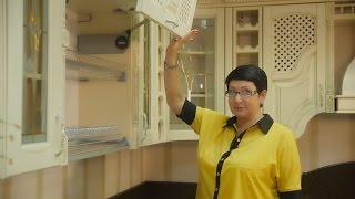 видео Фурнитура для кухни, на что обратить внимание