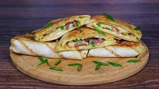 БЫСТРЫЙ и ВКУСНЫЙ ЗАВТРАК за 5 МИНУТ | Вкусный завтрак из яиц | Easy Breakfast Quesadilla recipe