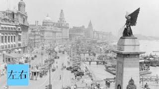 【左右视频】1935年的上海和广州