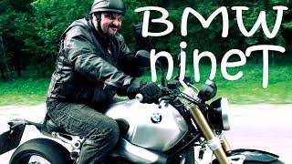BMW R nineT, обзор и тест-драйв мотоцикла #МОТОЗОНА №3