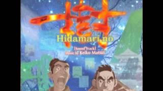 """Anime """"Hidamari No Ki"""". Original Soundtrack by Keiko Matsui."""