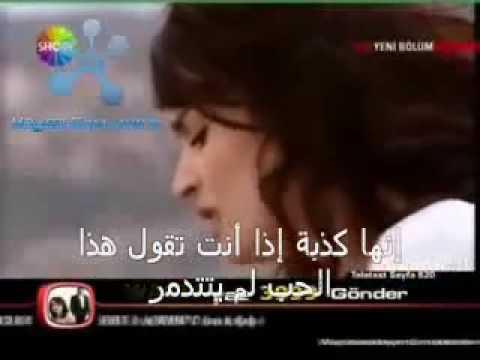 ترجمة اغنية يلو دموع الورد