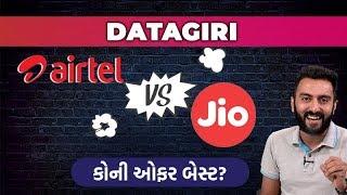 dispute between arun jaitley and arvind kejriwal