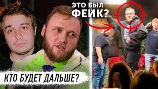 СЕРГЕЙ ДЕТКОВ не уходит? Я ошибся? Илья Макаров не будет в ЧТО БЫЛО ДАЛЬШЕ? ХУДОЖНИК