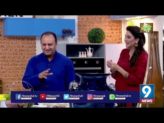 Zaiqa Eid Ka | Eid Special | Eid Day 3 | 9 News HD