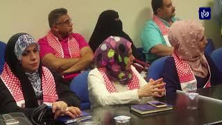 وفد عراقي يطلع على تجربة الأردن في إدارة وتشغيل الموانئ