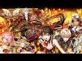 【黒猫のウィズ】MARELESSⅣ 夢現の黄昏 PV
