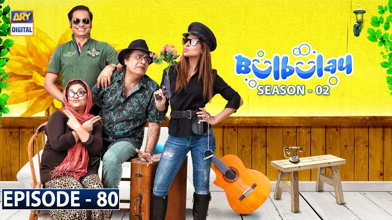 Download Bulbulay Season 2 Episode 80 - 22nd November 2020 - ARY Digital Drama