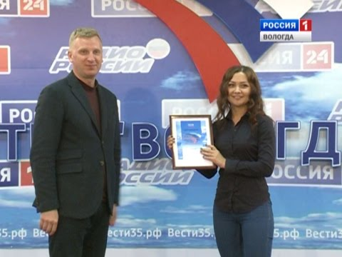 """Вологжанка стала победителем акции """"Лайк-Репост-Крым"""""""