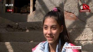 Ülke'nin Çocukları - Nurgül Binici - 30 Mart 2018