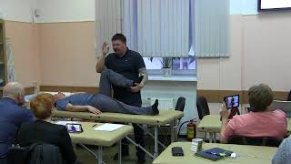 Лечение болей в области таза. Суставы и связки