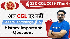 1:00 PM - SSC CGL 2019 (Tier-I) | GK by Ankit Sir | History Important Questions (Buddhism)