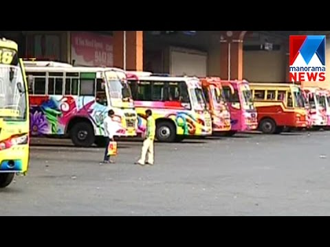 Private bus strike will start at 12 am | Manorama News