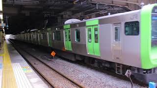 JR東日本  山手線 外回り E235系車両(1313G)