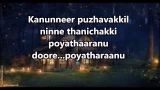 Minnadi minnadi minnaminunge karaoke with lyrics
