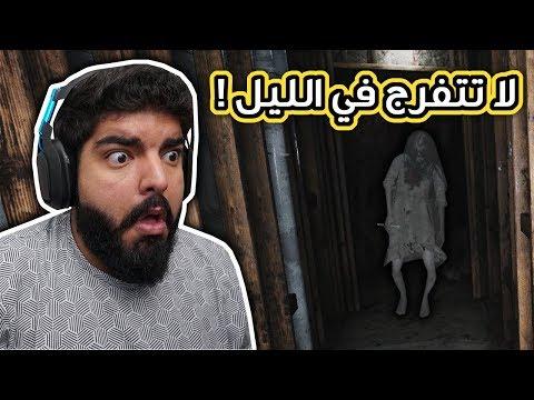 لا تشوف المقطع في الليل مترجم بالعربي visage