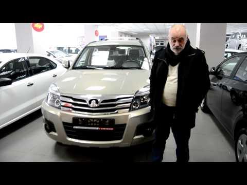 Автосалон Центральный видео отзыв от Каменского Николая