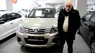 видео Отзывы об автосалонах Реутова