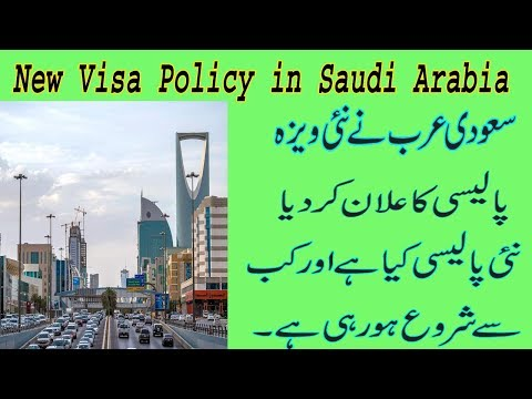 New visa policy In Saudi Arabia About Engineer,Auto Cad and civil surveyor Start In 2018