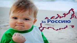 За РОССИЮ! Исполняет Юлия Славянская - #ЗаРОССИЮ!-#ForRussia!